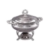 3 qt. Round Silver Chafing Dish